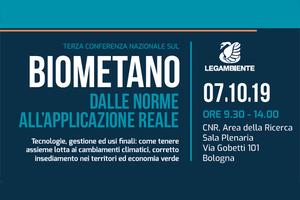 Terzo convegno nazionale sul biometano: dalle norme all'applicazione reale
