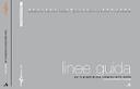 linee_guida_progettazione_copertina_sm.png