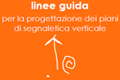 linee_guida_segnaletica_verticale.png
